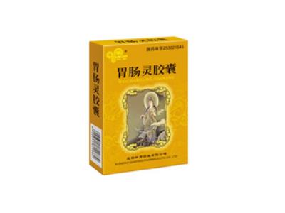 胃肠灵胶囊(永孜堂)