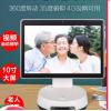 老人陪护智能机器人长颈猫远程陪伴控制视频通话高科技管家型家庭人工智能养老健康机器人