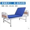 医用病床医院医疗床养老院家用多功能瘫痪病人升降康复护理床