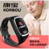 康宝 智能手环血压心率报警血氧房颤远程监测接打电话SOS跌倒报警老人定位手环养老机构