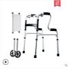 残疾人助行器康复老人拐杖助步器走路助力辅助行走器车扶手架老年