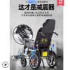 奔瑞电动轮椅车折叠轻便老年残疾人智能全自动轮椅老人电动代步车