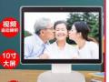 上海: 不离乡土享受专业养老服务 农村养老模式不断创新 (0播放)